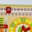 ของเล่นไม้เรียนรู้เวลา ตั้งแต่นาทีจนถึงฤดูกาลใน 1 ปี แบบปฏิทิน Wooden Daily Calendar Clock Board Toy thumbnail 8
