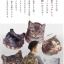 กระเป๋าเป้ Anello x Legato Largo Botanical & Cat nylon Cap fasteners Backpack Black Button รุ่นคลาสสิค thumbnail 7