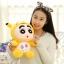 ตุ๊กตาชินจังสวมชุดปิกาจู Pikachu Pokemon thumbnail 8