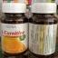 Vistra L-carnitine 500 mg. Plus 3L 30 เม็ด วิสทร้า แอล คาร์นิทีน พลัส อะมิโน สามแอล (ตัวใหม่) thumbnail 5