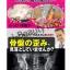 Suratto Sukkiri Germa Haramaki ปลอกเอวลดหน้าท้อง พร้อมสลายไขมัน ด้วยพลัง 3 แร่ จากญี่ปุ่น !! thumbnail 3