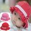 หมวกเด็กหญิง วัย 6-24 เดือน ลายจุด มีระบาย น่ารัก thumbnail 1