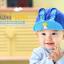 HT096••หมวกเด็ก•• / หมวกแก๊ปกระต่าย [สีน้ำเงิน] thumbnail 1