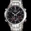 นาฬิกาข้อมือ CASIO EDIFICE ANALOG-DIGITAL รุ่น EFA-135D-1A4V thumbnail 1
