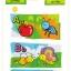 หนังสือผ้าชุดเสริมพัฒนาการเรียนรู้ สอนภาษาจีน-อังกฤษ My Frist Picture Book thumbnail 9