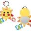 โมบายทานตะวันเสริมพัฒนาการ Sassy Sunflower Activity Toy (Light up) thumbnail 2