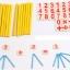 ชุดแท่งไม้สอนเลขคณิต Mathematical Intelligence stick thumbnail 7