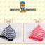 หมวกแก๊ป หมวกเด็กแบบมีปีกด้านหน้า ลายขวาง Twinkle (มี 5 สี) thumbnail 7