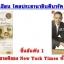 ชุดงานเขียนโดยประธานาธิบดีบารัค โอบามา thumbnail 1