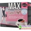 Max Curve Coffee 1@120 กาแฟ แม็กซ์ เคิร์ฟว thumbnail 1