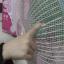 ผ้าคลุมพัดลม ตาข่าย ป้องกันนิ้วเด็ก เกาหลี ขนาด 12-14 นิ้ว thumbnail 3