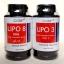 ผลิตภัณฑ์เสริมอาหาร LIPO 3 ไลโป 3 จับคู่ LIPO 8 ไลโป 8 thumbnail 5
