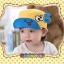 หมวกแก๊ป หมวกเด็กแบบมีปีกด้านหน้า ลายแลบลิ้น (มี 5 สี) thumbnail 7
