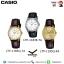 Casio LTP-1183Q-7A thumbnail 2