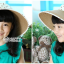 HT040••หมวกเด็ก•• / หมวกปีกกว้างสีกาแฟ thumbnail 2