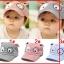 หมวกแคปเด็กอ่อน ปักรูปหน้าสัตว์ มีหูตั้ง น่ารัก ขนาด 6-18 เดือน thumbnail 1