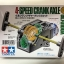 4-SPEED CRANK AXLE GEARBOX thumbnail 1