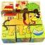 ของเล่นไม้ จิ๊กซอว์บล็อกไม้ 3 มิติ ของเล่นไม้เสริมพัฒนาการเด็ก thumbnail 1