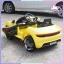 รถแบตเตอรี่เด็ก Porsche Mission E 2 มอเตอร์ เปิดประตูได้ มีรีโมท หรือบังคับเองได้ thumbnail 5
