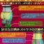 GERMA SLIM BODY BLACK ชุดกระชับสัดส่วน พร้อมสลายไขมันจากญี่ปุ่น thumbnail 4