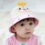 HT494••หมวกเด็ก•• / หมวกปีกกว้าง-ยิ้ม ยิ้ม (สีชมพู) thumbnail 2