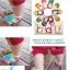 ถุงเท้าเด็กอ่อน รูปสัตว์น่ารัก มีกันลื่น ชายหญิง คละลาย thumbnail 1