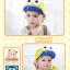 หมวกแก๊ป หมวกเด็กแบบมีปีกด้านหน้า ลายกบเคโระ (มี 5 สี) thumbnail 5