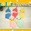 AP144••เซตหมวก+ผ้ากันเปื้อน•• / [สีชมพูเข้ม] แพนด้า thumbnail 4