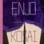 Enjo-Kosai โลกมุมมืดของญี่ปุ่นวัยแรกแย้ม [mr04] thumbnail 1