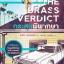 กระสุนพิพากษา (The Brass Verdict) (Harry Bosch Universe #17) thumbnail 1