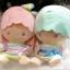 ตุ๊กตากีกีราร่า ขายเป็นคู่ thumbnail 1