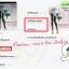วิตามิน ขาเรียว เห็ดหลินจือ thumbnail 4