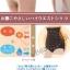 Onakani High Waist Shorts กางชั้นในเอวสูงกระชับหน้าท้องจากญี่ปุ่น !! thumbnail 2