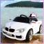 รถแบตเตอรี่เด็ก BMW M6 สีขาว 2 มอเตอร์เปิดประตูได้ มีรีโมท หรือบังคับเองได้ thumbnail 6