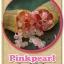 ต้นมะนาวคาเวียร์เสียบยอดสายพันธุ์ Pink Pearl Size M thumbnail 1