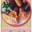 ต้นมะนาวคาเวียร์เสียบยอดสายพันธุ์ Judy Everbearing Size L thumbnail 1
