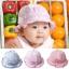 หมวกเด็กหญิง ลายกระต่าย ผูกหลัง สำหรับเด็ก 6-24 เดือน thumbnail 1
