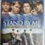 (Blu-Ray) Stand by Me (1986) แสตนด์บายมี แด่เราและเพื่อน thumbnail 1
