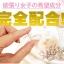 อาหารเสริม เพิ่มหน้าอก Fast Magic Pueraria นำเข้าและผลิตจากญี่ปุ่น 100% thumbnail 8