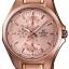 นาฬิกาข้อมือ CASIO EDIFICE MULTI-HAND รุ่น EF-339G-9AV thumbnail 1
