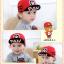 หมวกแก๊ป หมวกเด็กแบบมีปีกด้านหน้า ลาย PAW (มี 5 สี) thumbnail 2