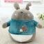 ตุ๊กตาโตโตโร่ Totoro thumbnail 1