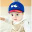 หมวกแก๊ป หมวกเด็กแบบมีปีกด้านหน้า ลาย COOL (มี 4 สี) thumbnail 9