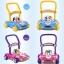 รถผลักเดิน ปรับหนืดได้ แพนด้าดนตรี Musical Toddler Walker thumbnail 4