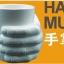 แก้วกาแฟ Hand Mug <พร้อมส่ง> thumbnail 1