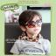 GS003••แว่นตาเด็ก••ลายเสือดาว thumbnail 2