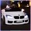 รถแบตเตอรี่เด็ก BMW M6 สีขาว 2 มอเตอร์เปิดประตูได้ มีรีโมท หรือบังคับเองได้ thumbnail 3
