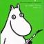 บันทึกมูมิน (Moominpappa's Memoirs) ของ ตูเว ยานซอน thumbnail 1