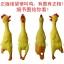 ไก่เหลือง VRZO ขนาด 44cm thumbnail 4