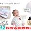 [แพค 2 ชุด] ชุดเด็กทารก I LOVE PAPA & MAMA thumbnail 2